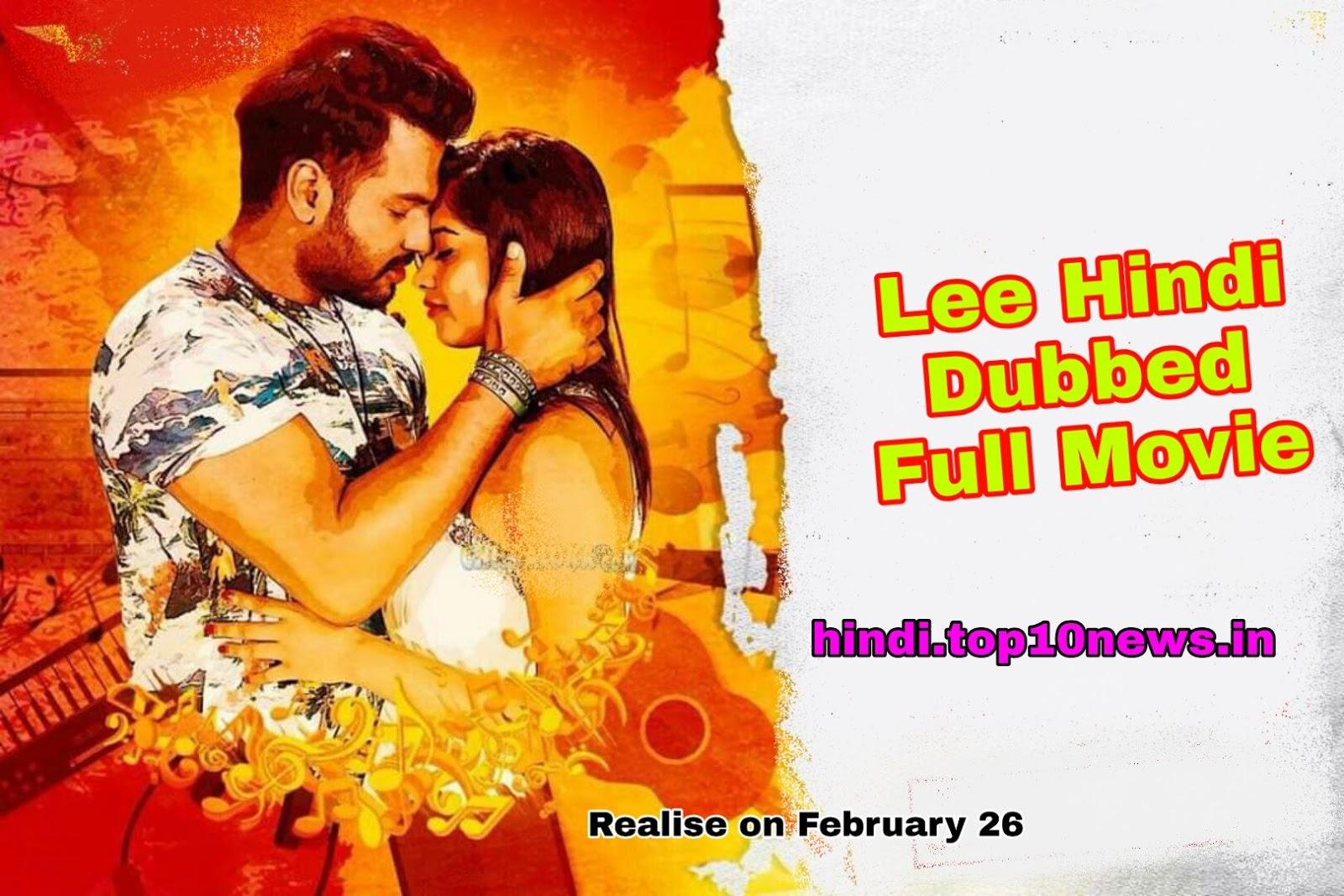 south movie hindi download filmywap