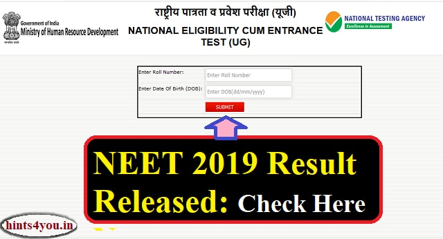 We are telling you the easiest way to check the result here. You can check the result of one click in one click.