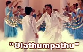 Olathumbathirunnu lyrics in malayalam