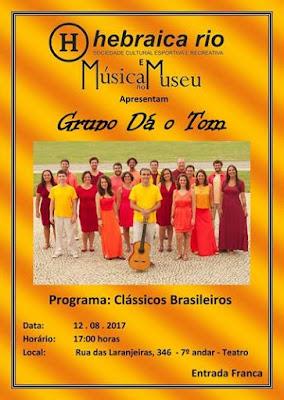 Música no Museu  na Hebraica Rio