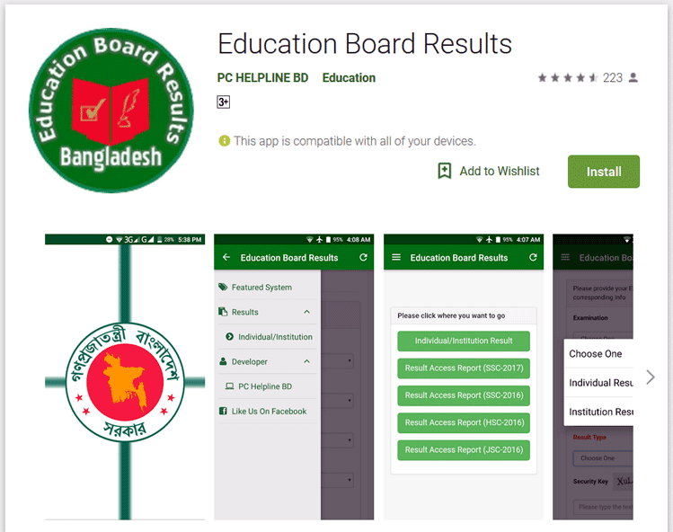 PSC Result 2019 by Android Apps