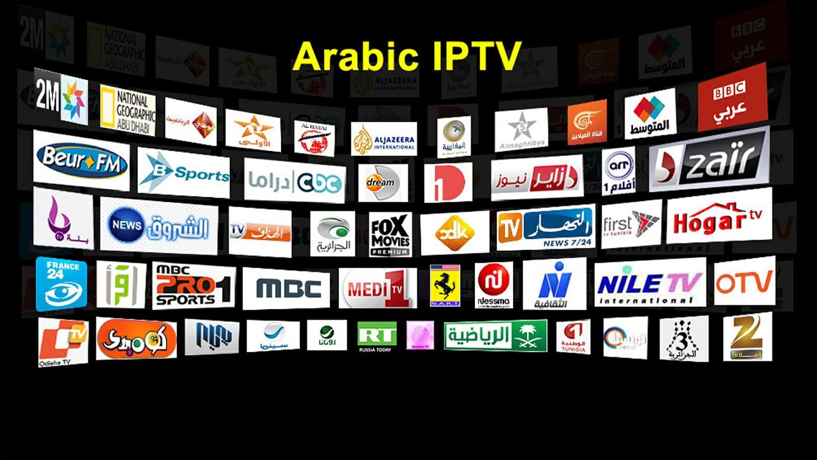 Roku 2 arabic channels