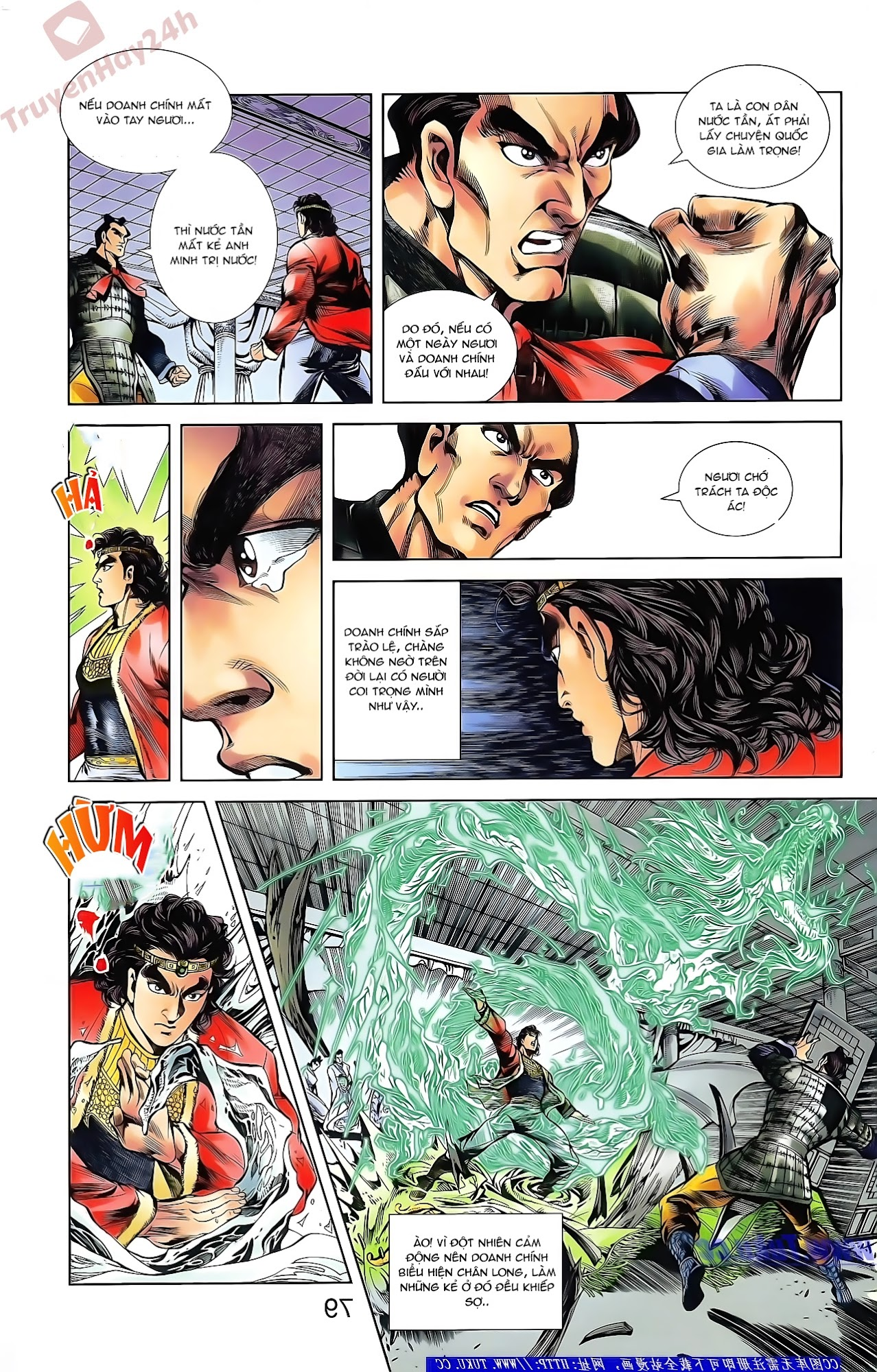 Tần Vương Doanh Chính chapter 42 trang 13