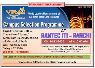 Viraj Profiles Limited ITI Jobs Campus Placement in Rantec ITI Collage Ranchi, Jharkhand
