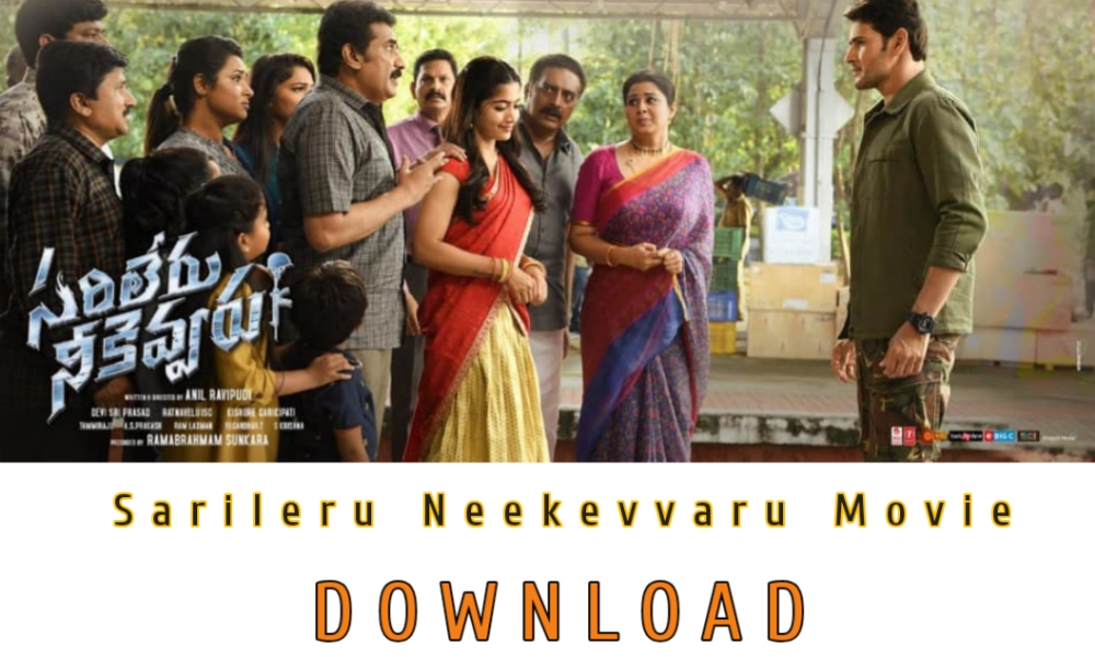 Filmyzilla Sarileru Neekevvaru Movie Full Movie In Hindi Dubbed 480p