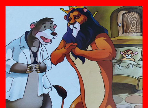 قصة الشبل الصغير والمرض الخطير The story of the little cub and the dangerous disease (2)