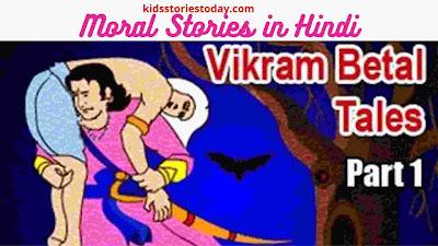 10 नैतिक कहनिया हिंदी मे