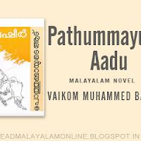Indumathi Novels Pdf