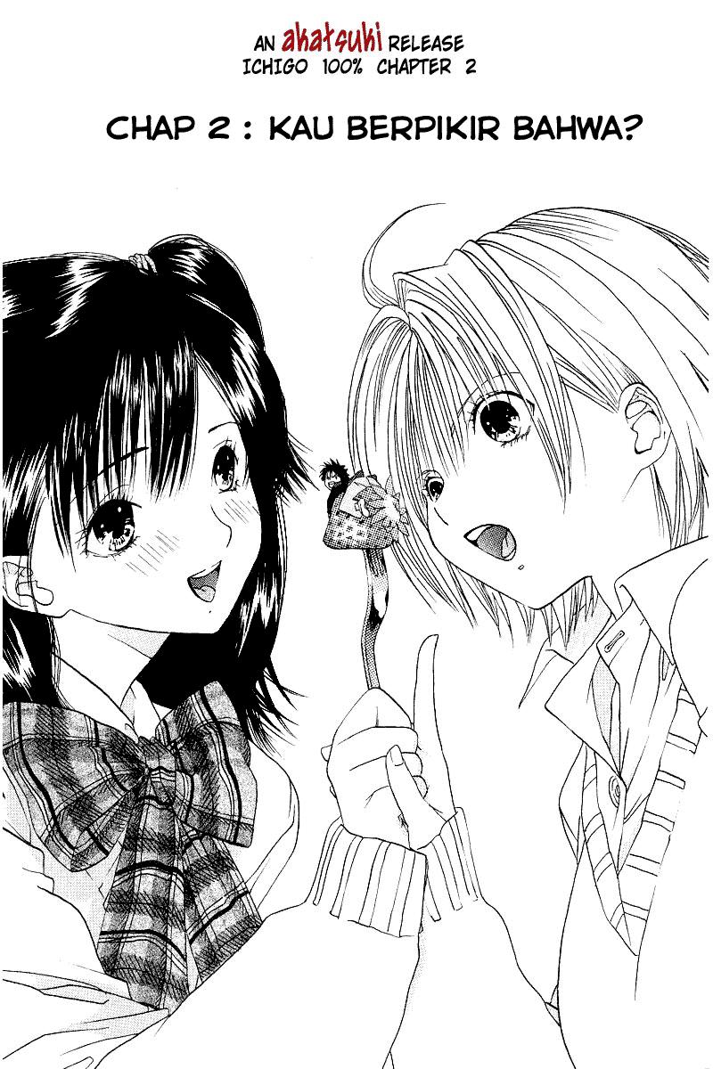 Ichigo 100% Chapter 02-0