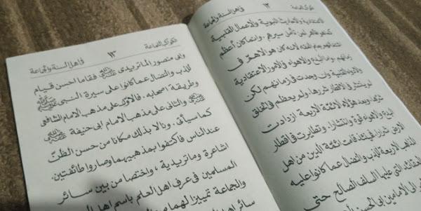 download kitab kawakibul lama'ah makna pesantren