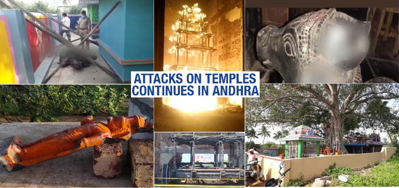 the demolition of Hindu temples in andhra pradesh
