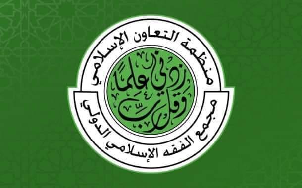 """""""التعاون الإسلامي"""" تندد بمحاولة الحوثيين استهداف المدنيين بالمملكة"""