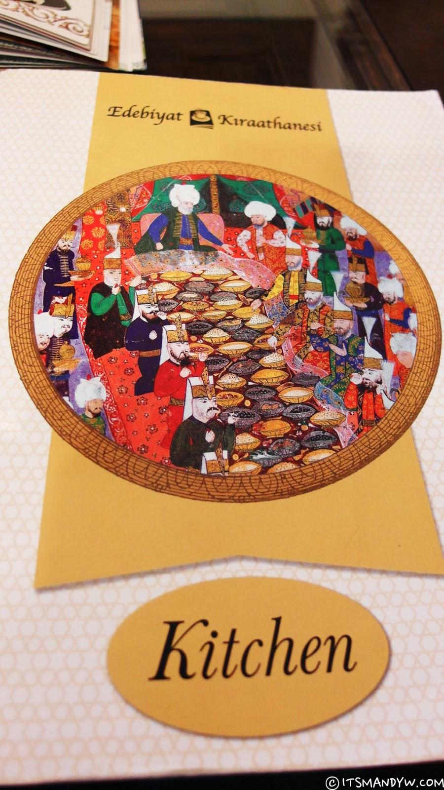 【土耳其】我最愛糖 – 傳統甜點店 Edebiyat Kiraathanesi