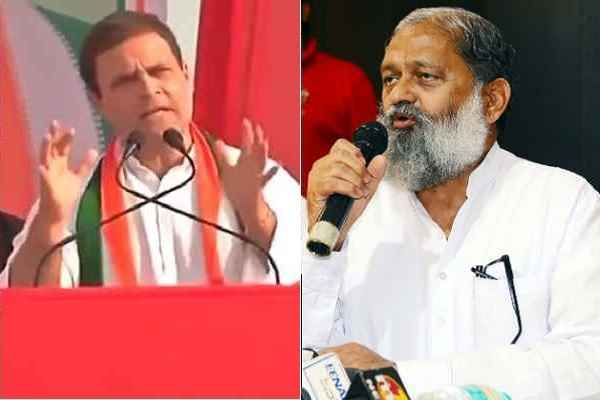 minister-anil-vij-slammed-congress-party-for-insulting-modi-by-tweet
