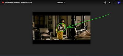 .গয়নার বাক্স. বাংলা ফুল মুভি । .Goynar Baksho. Full Hd Movie Watch