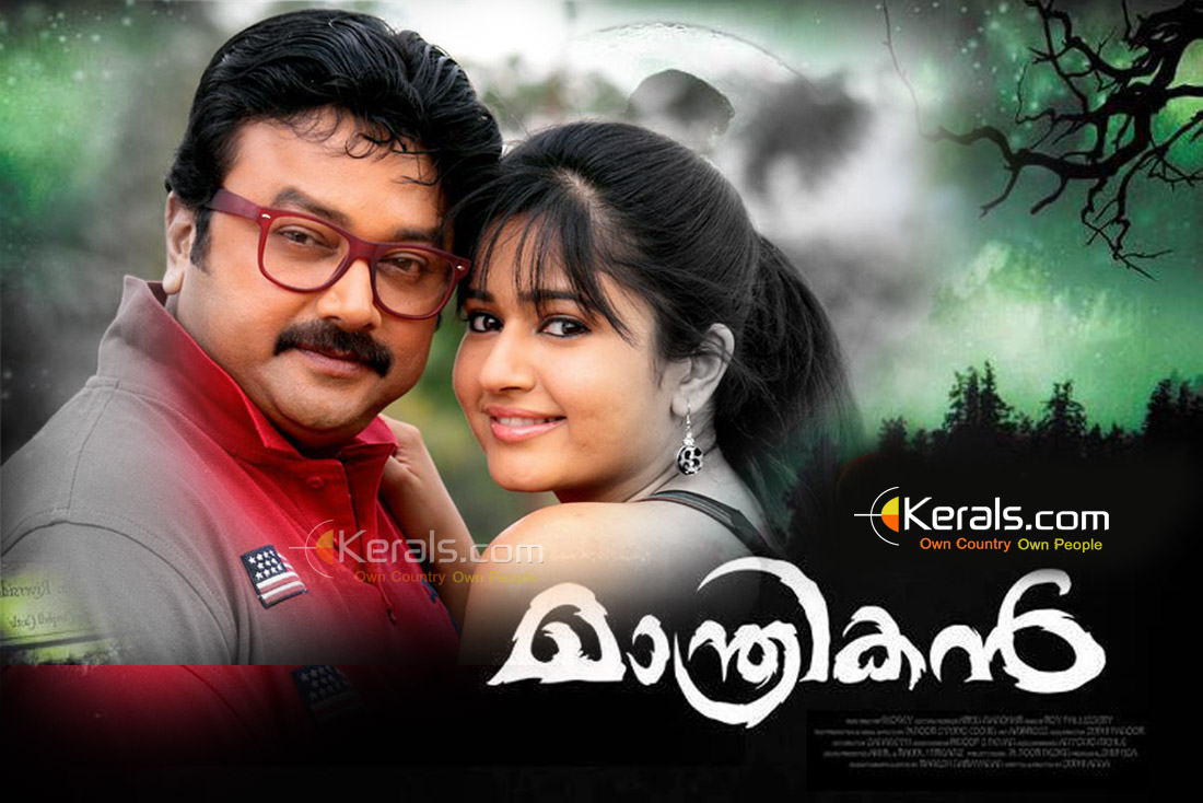 Abc Malayalam Movie Mp3 Songs Free Download Electrocrack Over Blog Com