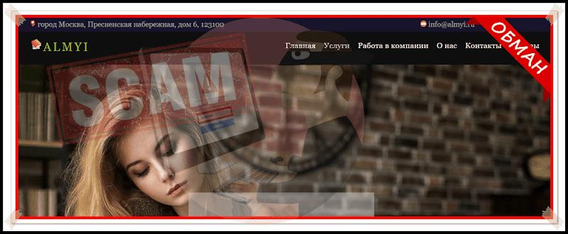 [Лохотрон] jimony.ru – отзывы? Мошенники, Развод на деньги, обман! Издательство JIMONY