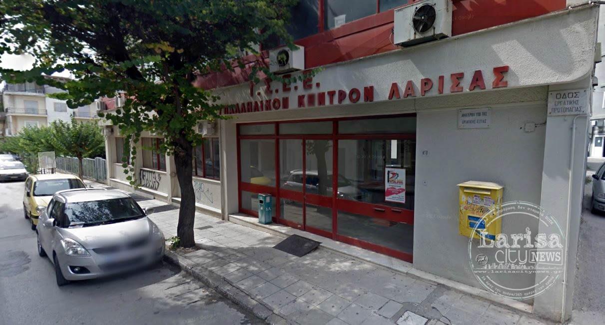 Το Εργατικό Κέντρο Ν. Λάρισας στηρίζει τον δίκαιο αγώνα των εργαζομένων στον χώρο του πολιτισμού