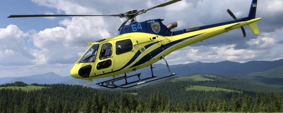 Прикордонні екіпажі Н125 тренуються літати над Карпатами