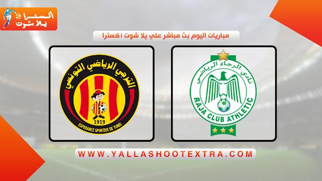 مباراة الترجي و الرجاء 30-11-2019 في دوري ابطال افريقيا