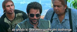 Ab ghoso ki race mai gadhe bhi daudenge, Anil Kapoor as Majnu Bhai | Best welcome movie meme templates & dialogue
