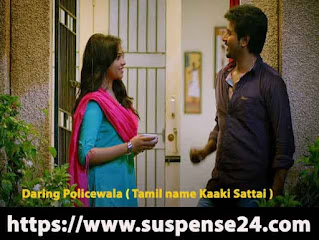 daring policewala hindi dubbed full movie