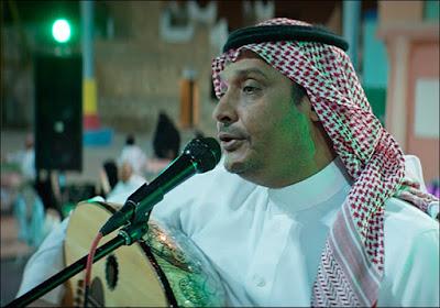 cine saudí