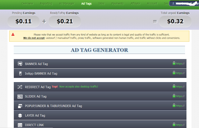 موقع جديد ينافس ادسنس بحد ادنى 1 دولار للسحب ويقبل جميع المواقع