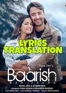 Baarish Ban Jaana Lyrics in English | With Translation | – Payal Dev x Stebin Ben