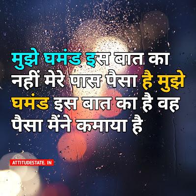 attitude status hindi friends