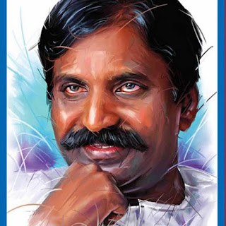 graphic கவிஞர் வைரமுத்து