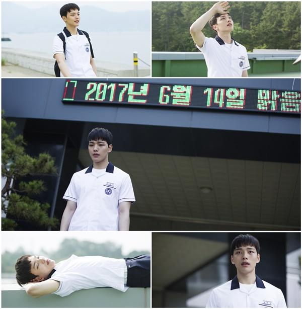 SBS新戲《再次重逢的世界》呂珍九高中制服劇照公開