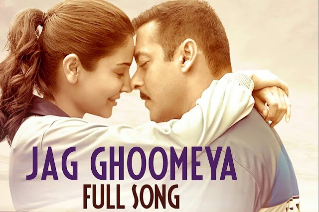 Jag Ghoomeya Lyrics Sultan | Jag Ghumiya Lyrics By Hindi Song Lyrics