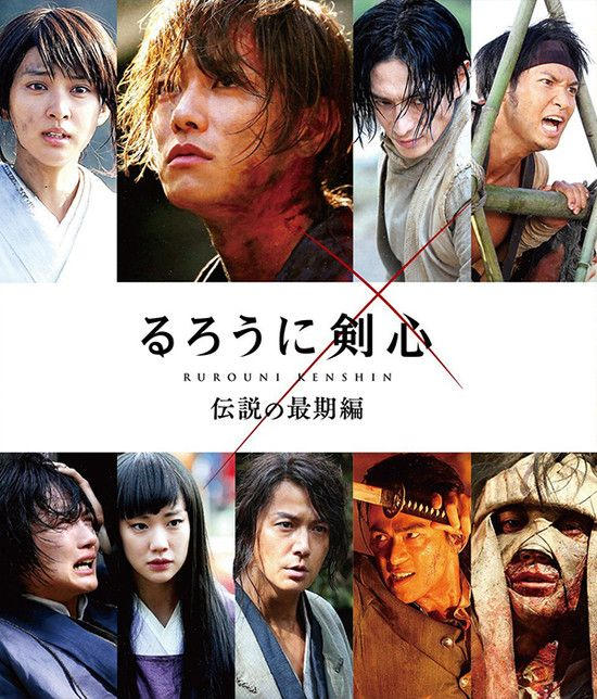 Nonton Film Rurouni Kenshin: The Legend Ends (2014)