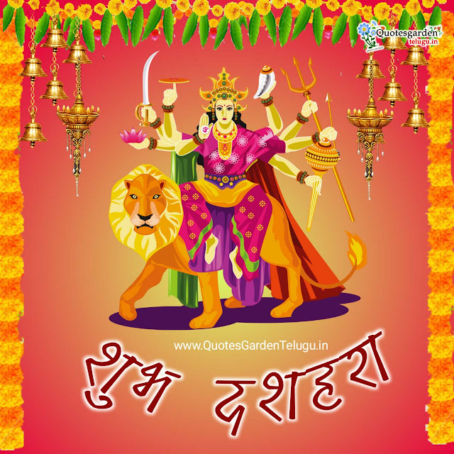 top 20 best dussehra vijayadashami greetings messages wishes in hindi images for whatsapp status