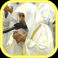 Saad Al Ghamdi Quran MP3 Offline v Apk Download for Android
