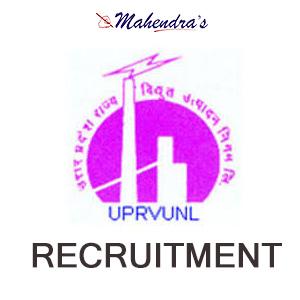 UPRVUNL Recruitment On Various Posts