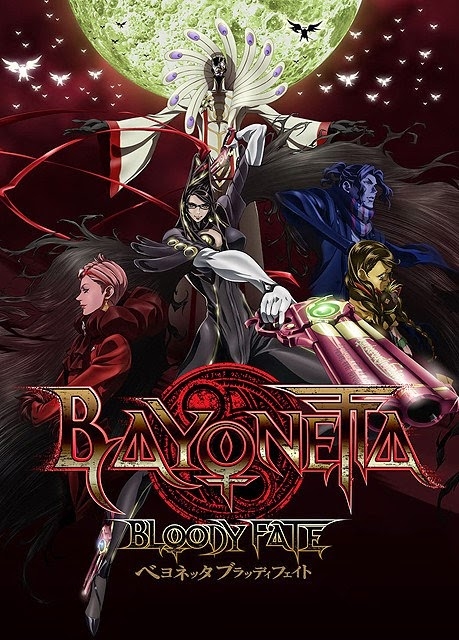 bayonetta-bloody-fate-film-poster.jpg