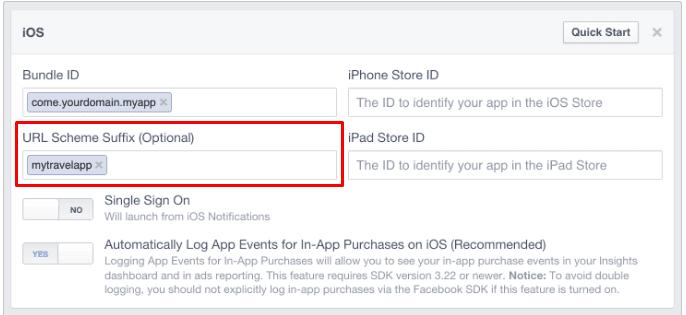 Формування диплінку для iOS