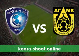 بث مباشر مباراة أجمك والهلال اليوم بتاريخ 27/04/2021 دوري أبطال آسيا