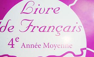 حلول تمارين الكتاب المدرسي لغة فرنسية 4 متوسط