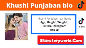 Khushi Punjaban Wiki, Biography, TikTok, Age, Height, Husband, Family & more.