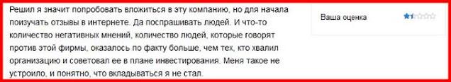 kompaniets-capital.ru отзывы о сайте