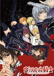 Xem Anime Hiệp Sĩ Vampire -Vampire Knight - Anime Vampire Knight VietSub