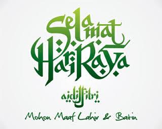 kaligrafi lebaran
