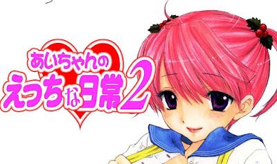 [Manga] あいちゃんのえっちな日常 第01-02巻 [Aichan no Etchina Nichijou Vol 01-02] RAW ZIP RAR DOWNLOAD