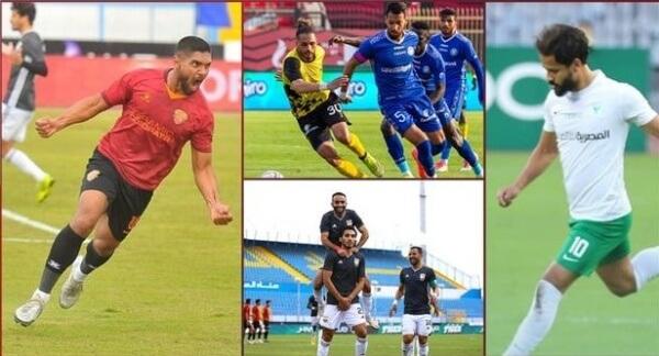 ترتيب الدوري المصري بعد مباريات اليوم الجمعة 29-1-2021