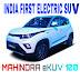 Mahindra eKUV100 price in India & full specifications.