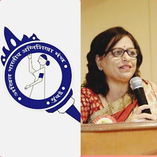 अग्निशिखा मंच का वेलेण्टाइन डे पर कवि सम्मेलन सम्पन्न   #NayaSaberaNetwork
