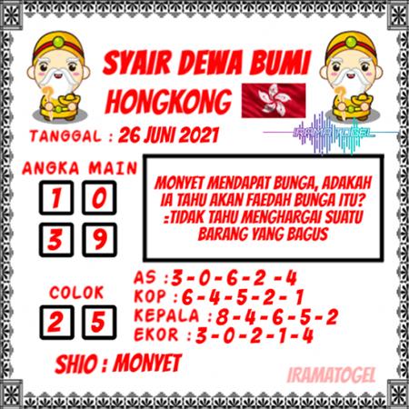 Syair Dewa Bumi HK Sabtu 26-Juni-2021